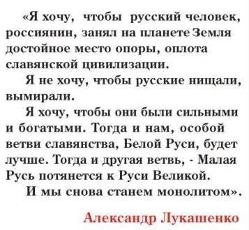 новости украины свежие