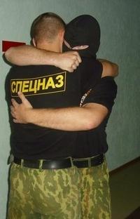 Евгений Волосян, 31 октября 1993, Кировоград, id157199868