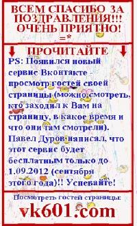 Максим Перов, 24 августа , Болотное, id110253541