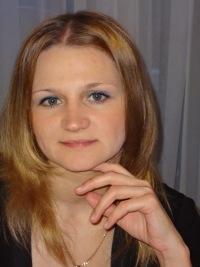Евгения Илюшина, 7 марта , Смоленск, id181808283