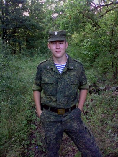Алексей Богданов, 11 июня 1995, Усть-Кут, id220892034