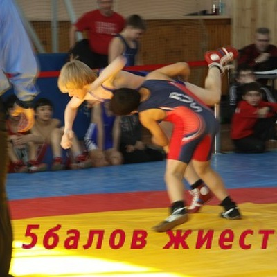 Ариз Мамедов, 4 сентября , Сургут, id158649154