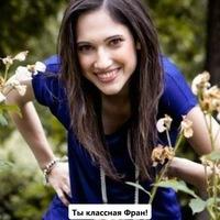 Алена Айтайлых, 4 июня , id156849227