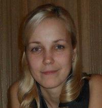 Ольга Иванова, 19 ноября , Москва, id9522419