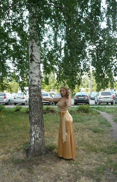 Наталья Яковлева, 13 августа 1986, Набережные Челны, id57759822