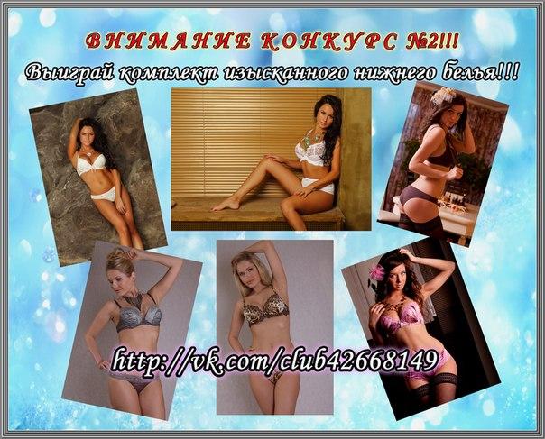 http://cs307312.userapi.com/v307312109/628f/F0oBxkfVZ7I.jpg