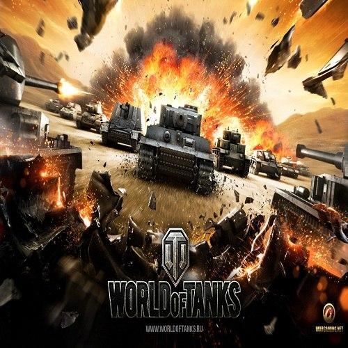 Бот для игры World of Tanks, чит позволит вам быстро прокачать ваш танк до