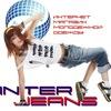 iNTER-JEANS ваши любимые джинсы!