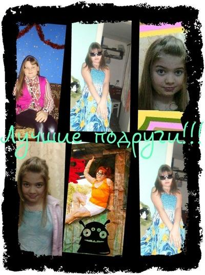 Дарья Миллер, 31 октября 1996, Барнаул, id189172116