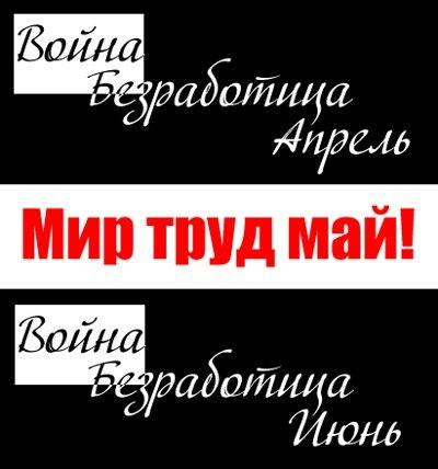 http://cs307314.vk.me/v307314240/5fd3/z6Kg-gzPj8o.jpg