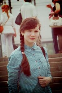 Полина Еркина