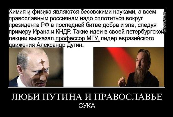 Кирилл прибыл в Киев и отслужил молебен в Лавре - Цензор.НЕТ 8890