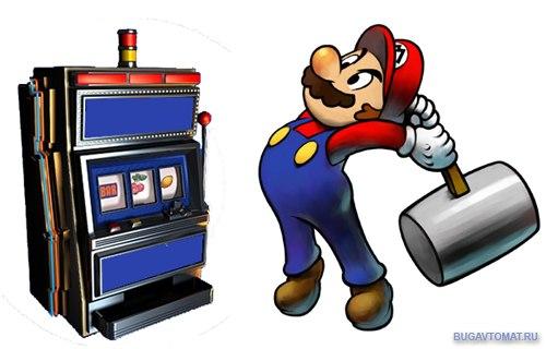 Взлом игровых автоматов