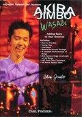 Akira Jimbo - Wasabi