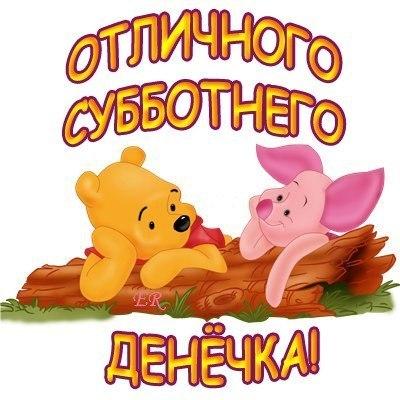 http://cs307315.vk.me/v307315405/8305/iVR8-QJBoU0.jpg