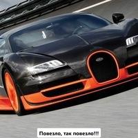 Ян Богданов, 25 сентября , Таганрог, id162974429