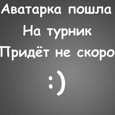 Turnikman Workouter, 5 декабря 1997, Минск, id197887459
