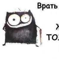 Саша Сенецкая, 18 ноября , Омск, id205355524