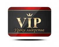 Вот наш первый VIP прогноз, проход очевидный.
