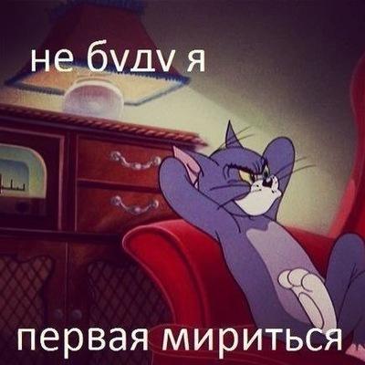 София Сереброва, 19 мая , Москва, id219964263