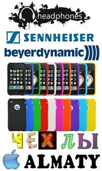 Sennheiser-Beyerdynamic Iphone-Ipad-Htc-Samsung, id206893530