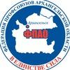Федерация профсоюзов Архангельской области ФПАО