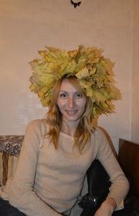 Анастасия Филипенко
