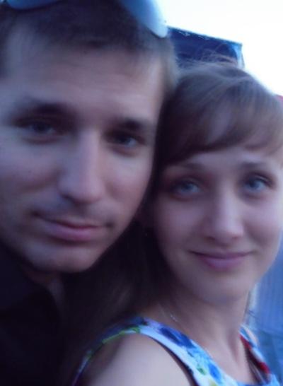 Наталья Мирошникова, 8 мая 1991, Волгоград, id39624980