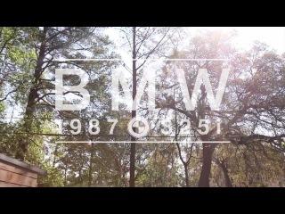 BMW E30: дружба длиной в 20 лет