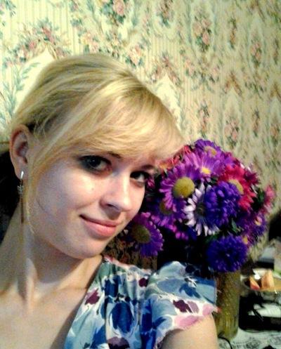 Любовь Демидова, 15 сентября 1993, Смоленск, id56453064