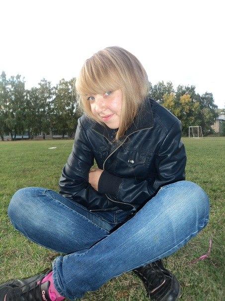 Имя: Кристинка Фролкова Ссылка: http://vk.com/id122343000