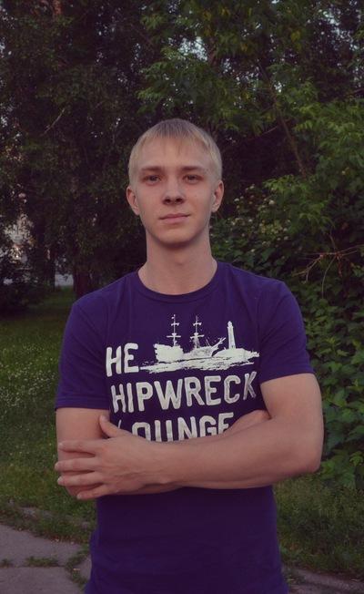 Илья Палехов, 18 июня 1992, Кемерово, id18896504