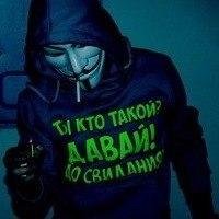 Серёжа Перетягин, 9 октября 1999, Новосибирск, id212434190