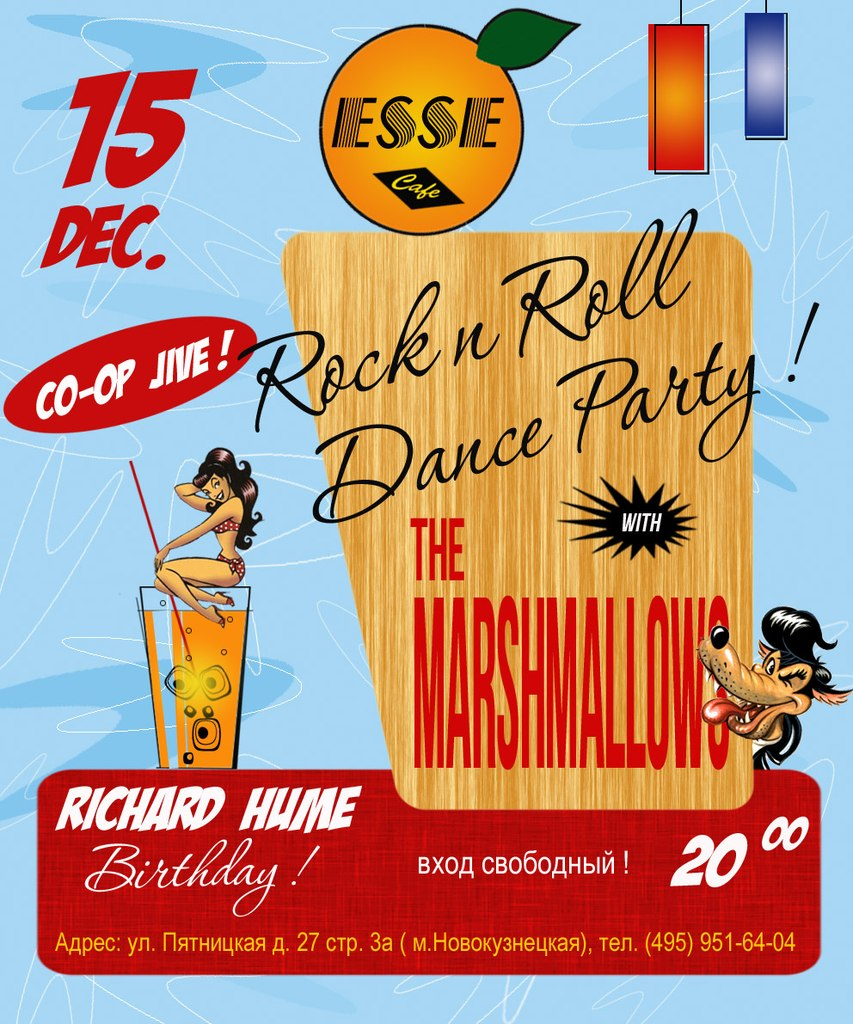 15.12 MARSHMALLOWS Rock-N-Roll Dance Party!!!