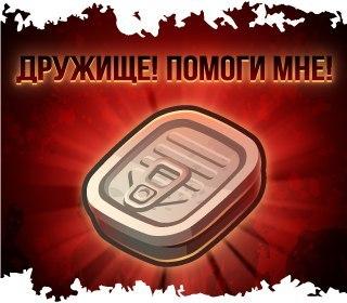 Фото №288906368 со страницы Руслана Кабирова