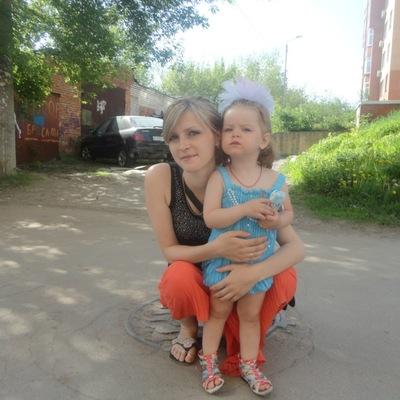 Елена Атаян, 10 июля 1991, Тула, id158265527