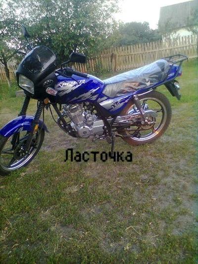 Веталь Мельник, 6 июня 1996, Ачинск, id201306555