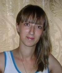 Евгения Долгалева, 3 августа 1985, Новокузнецк, id203528578
