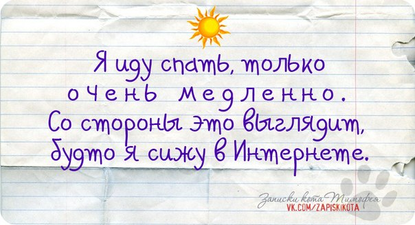http://cs307402.userapi.com/v307402852/341c/Evps_9ZpIfw.jpg