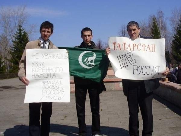 Вопрос о территориальной целостности России при капитализме _wrLPqlHljg