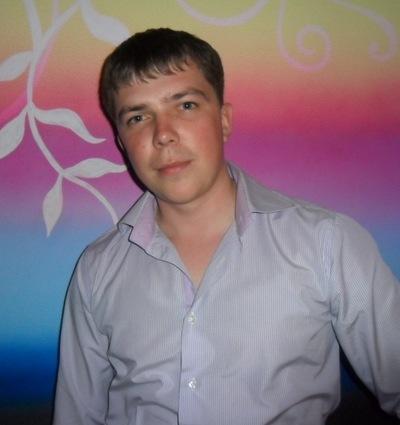 Александр Першин, 6 августа 1987, Хабаровск, id5379465