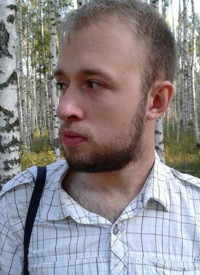 Константин Балмашнов, 27 июня 1992, Казань, id31407899