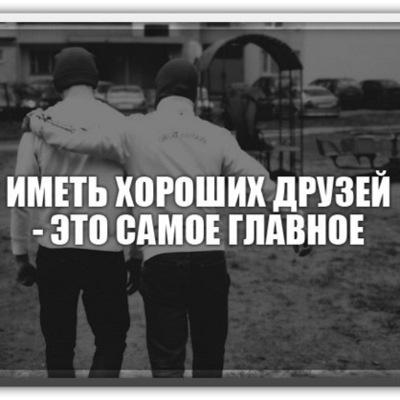 Вова Дмитрук, 31 мая 1993, Казань, id111621208