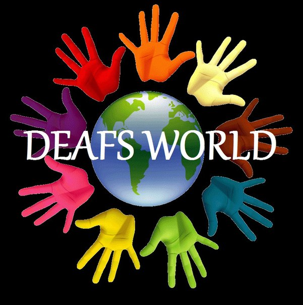 Тематический словарь жестового языка Говорящие руки