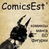 COMICS EST' магазин комиксов etc.