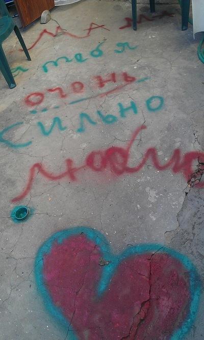 Алёна Тувье, 8 июля 1990, Одесса, id18542405