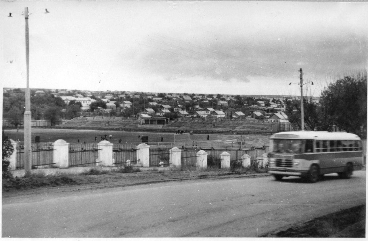 Стадион. 60-е годы