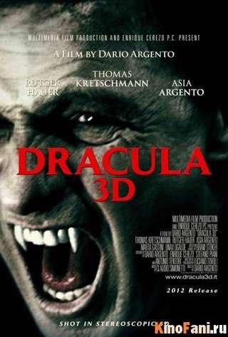 Дракула 3D / Dracula смотреть