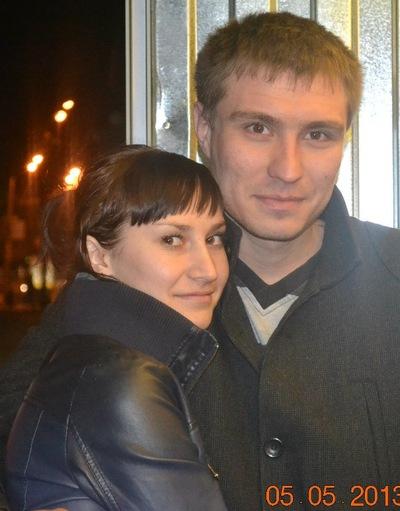 Виктория Пич, 18 ноября , Челябинск, id132051689