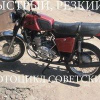 На конвейер в 1985 году мотоцикл иж